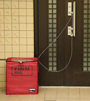 ヤマソロYAMASORO折り畳み宅配ボックス置き型73-086besolved