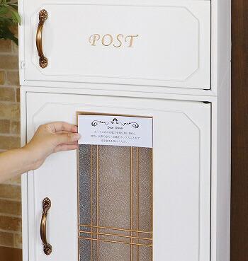ヤマソロYAMASORO宅配ボックス付きポスト73-841eldy