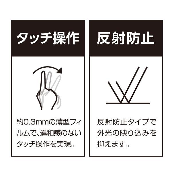 ナカバヤシNakabayashi【フィルム】SurfaceGo用のぞき見防止フィルム[サーフェスgo]