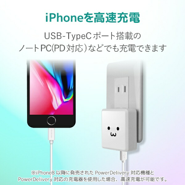 エレコムELECOMiPhone充電ケーブルUSBCライトニングケーブルPD対応タイプC0.7mMFi認証超急速柔軟性ホワイトiPhoneiPadiPod各種対応MPA-CLY07WH[0.7m/USBPowerDelivery対応]