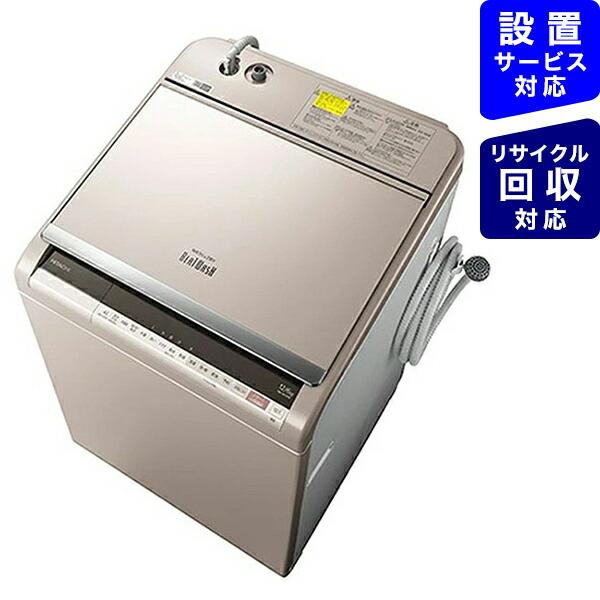 日立HITACHIBW-DV120E-N縦型洗濯乾燥機ビートウォッシュシャンパン[洗濯12.0kg/乾燥6.0kg/ヒーター乾燥(水冷・除湿タイプ)/上開き][ビートウォッシュ洗濯機12kgBWDV120E]