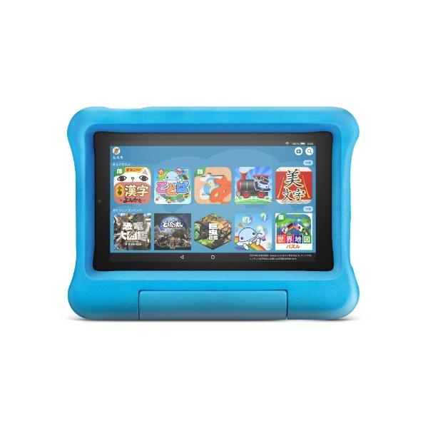 AmazonアマゾンB07H8RV5BDFire7タブレットキッズモデルブルー(7インチディスプレイ)16GBAmazonブルー[7型/ストレージ:16GB/Wi-Fiモデル][タブレット本体7インチwifi子供][B07H8RV5BD]