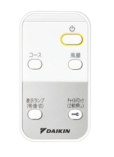 ダイキンDAIKINMC55W-W空気清浄機ストリーマ空気清浄機ホワイト[適用畳数:25畳/PM2.5対応]MC55W-Wホワイト[適用畳数:25畳/PM2.5対応][MC55WW]