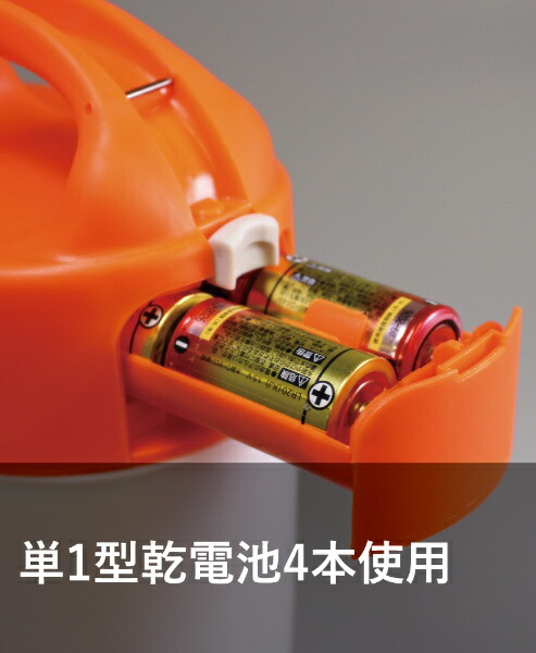 ダリヤ(マルハチ産業)電池式噴霧器(洗浄機能付)スーパーEX3L(3段伸縮2頭口)延長パイプ付B-3300