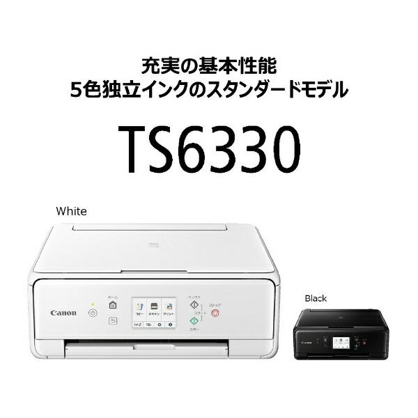 キヤノンCANONインクジェット複合機TS6330WHITEホワイト[カード/名刺〜A4][ハガキ年賀状印刷プリンタPIXUSTS6330WH]