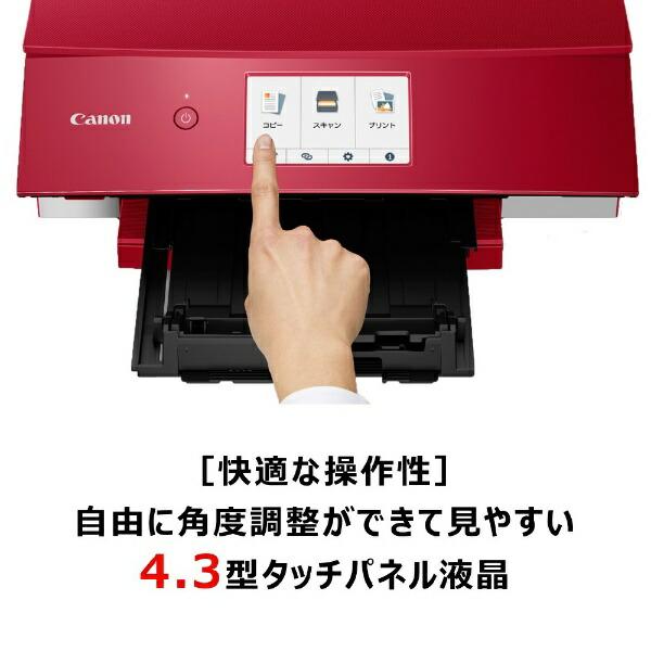 キヤノンCANONインクジェット複合機TS8330RED[カード/名刺〜A4][プリンターPIXUSTS8330RD]