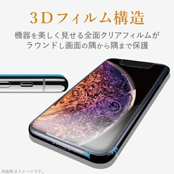 エレコムELECOMiPhone116.1インチ対応フルカバーフィルム衝撃吸収ブルーライトカット防指紋高光沢透明PM-A19CFLPBLGR
