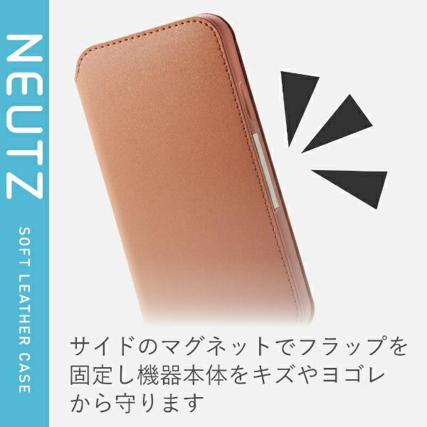 エレコムELECOMiPhone116.1インチ対応ソフトレザーケース磁石付ブラウンPM-A19CPLFY2BR