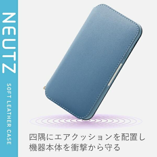 エレコムELECOMiPhone116.1インチ対応ソフトレザーケース磁石付ブルーPM-A19CPLFY2BU