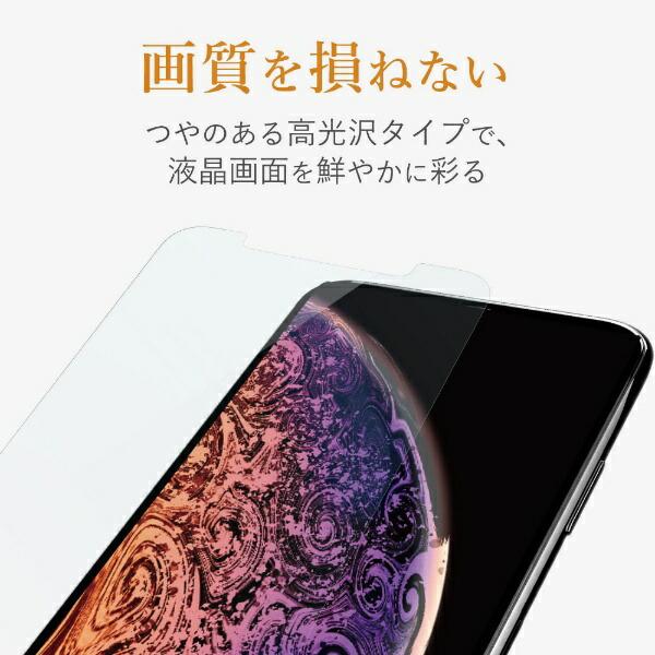 エレコムELECOMiPhone116.1インチ対応液晶保護フィルム衝撃吸収防指紋高光沢PM-A19CFLFPAGN