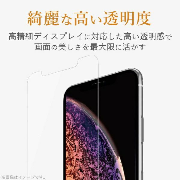 エレコムELECOMiPhone116.1インチ対応液晶保護フィルム高精細高光沢PM-A19CFLFTGHD