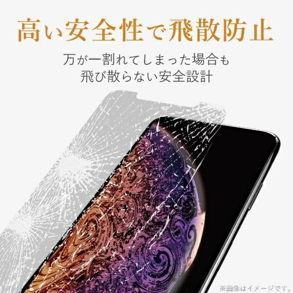 エレコムELECOMiPhone116.1インチ対応フルカバーガラスフィルムフレーム付ブルーライトカットブラックPM-A19CFLGFRBLB