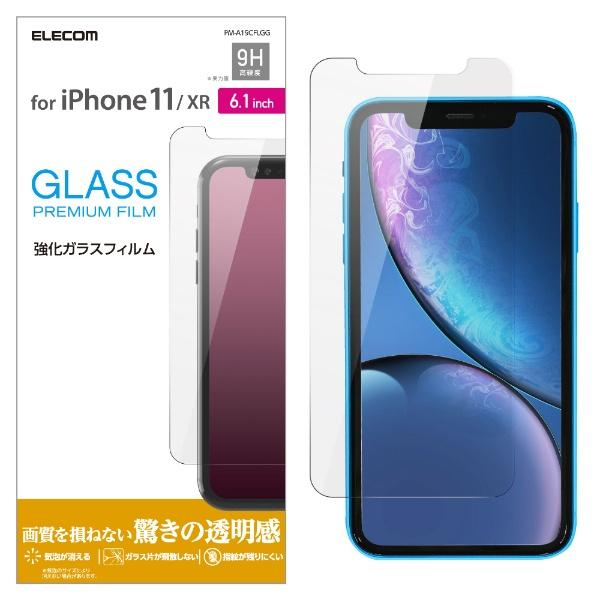 エレコムELECOMiPhone116.1インチ対応ガラスフィルム0.33mmPM-A19CFLGG