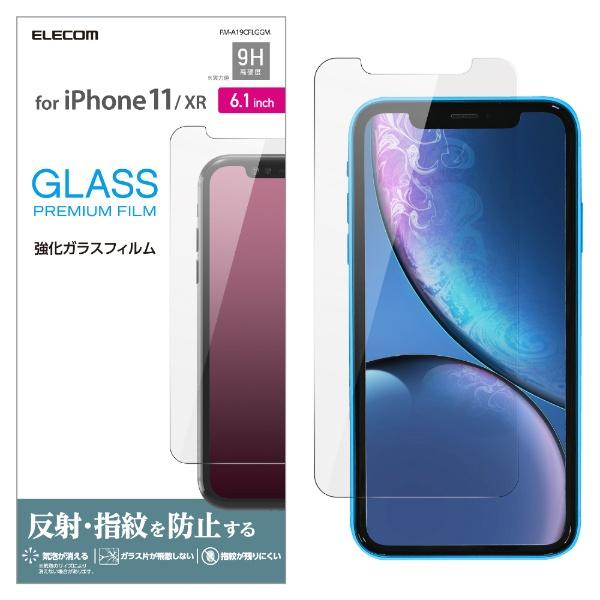 エレコムELECOMiPhone116.1インチ対応ガラスフィルム反射防止PM-A19CFLGGM