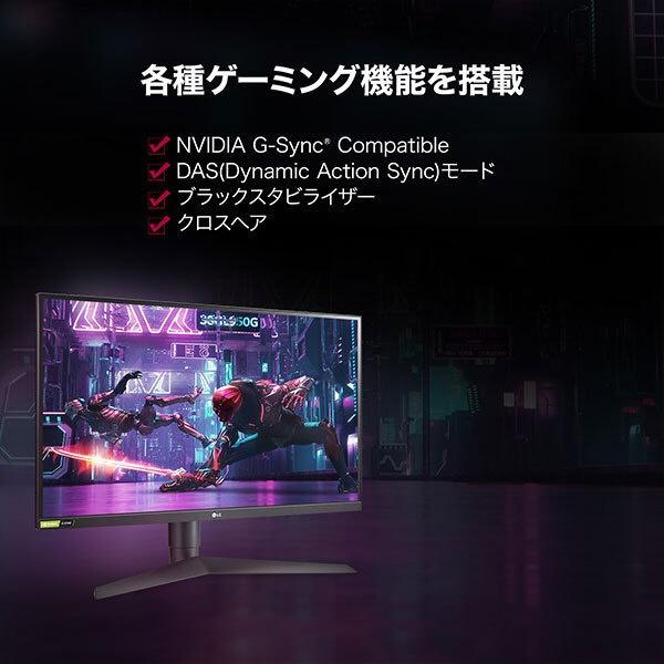 LG液晶ディスプレイ27GL83A-B[27型/ワイド/WQHD(2560×1440)][27GL83AB]