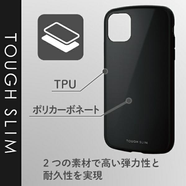 エレコムELECOMiPhone116.1インチ対応TOUGHSLIMLITEブラックPM-A19CTSLBK