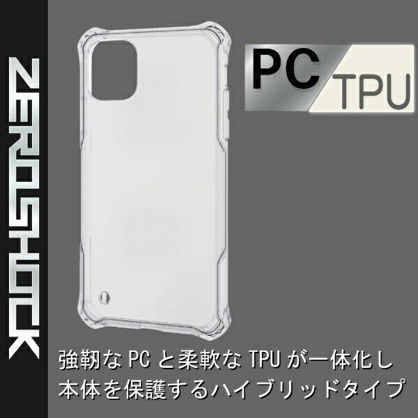 エレコムELECOMiPhone116.1インチ対応ZEROSHOCKインビジブルクリアPM-A19CZEROTCR