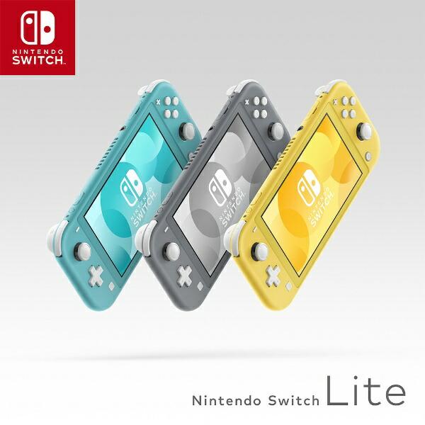 任天堂Nintendo[おひとり様一台限り]NintendoSwitchLiteイエロー[ニンテンドースイッチライト本体ゲーム機本体]