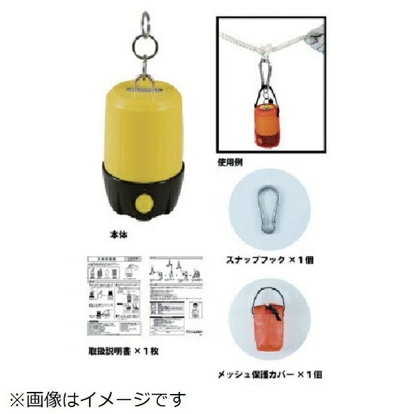 ユニットUNITユニット玉掛警報器TMK-018156