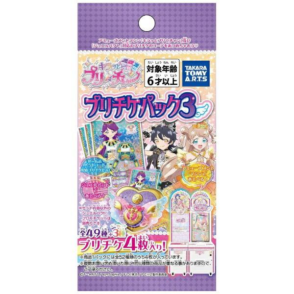 タカラトミーTAKARATOMYキラッとプリ☆チャンプリチケパック3【BOX】【代金引換配送不可】