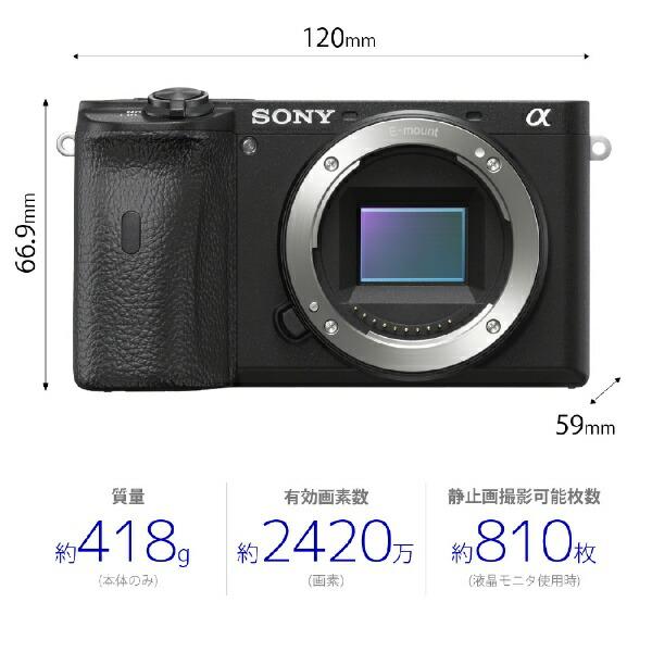 ソニーSONYILCE-6600ミラーレス一眼カメラα6600ブラック[ボディ単体][ILCE6600]