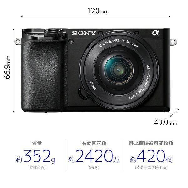 ソニーSONYILCE-6100LBミラーレス一眼カメラα6100パワーズームレンズキットブラック[ズームレンズ][ILCE6100LB]