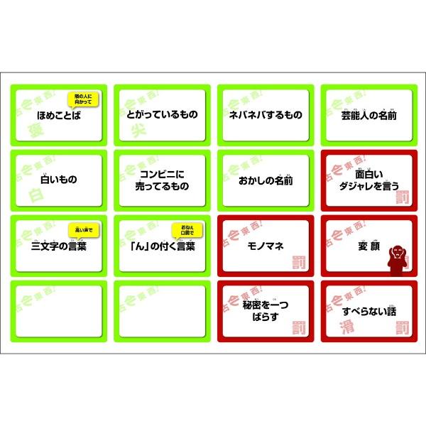 ビバリーBEVERLY古今東西カードゲーム