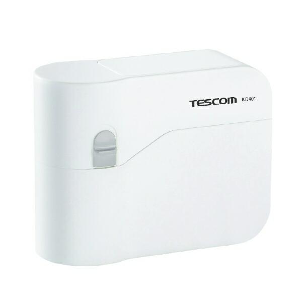 テスコムTESCOM毛玉クリーナーKD401-Wホワイト[毛玉取り毛玉取り機電動]