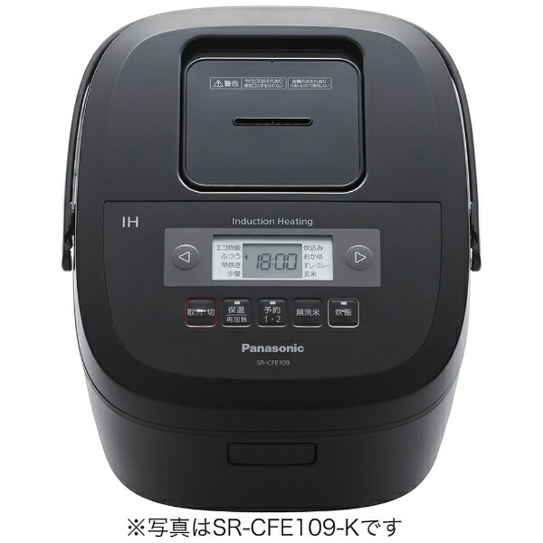 パナソニックPanasonicSR-CFE109-K炊飯器ブラック[5.5合/IH][SRCFE109]