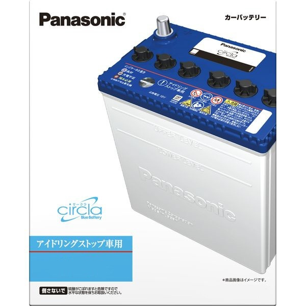 パナソニックPanasonicN-M55/CRアイドリングストップ車用バッテリーcirclaNM55/CR【メーカー直送・代金引換不可・時間指定・返品不可】
