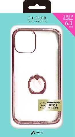 エアージェイair-JiPhone116.1インチスマホリング付メタルカラーフレームPKACP19MMRPK