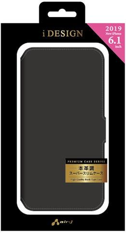 エアージェイair-JiPhone116.1インチAP手帳型ケースBKACP19MAPBK
