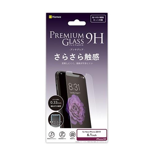 HAMEEハミィiPhone116.1インチ/iPhoneXRプレミアムガラス9Hミニマルサイズ強化ガラス液晶保護シートアンチグレア0.33mm276-913512