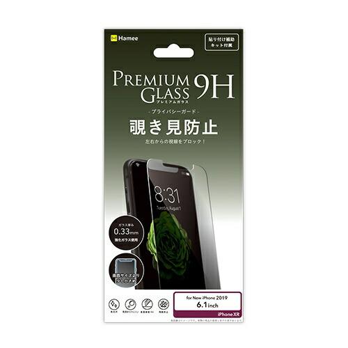 HAMEEハミィiPhone116.1インチ/iPhoneXRプレミアムガラス9Hミニマルサイズ強化ガラス液晶保護シート覗き見防止0.33mm276-913529