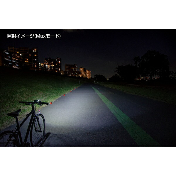 ジェントスGENTOSパワーバンク機能搭載バイクライトAX-P2R【PremiumType:時速25km程度〜暗い道の走行・夜間のアピール〜】