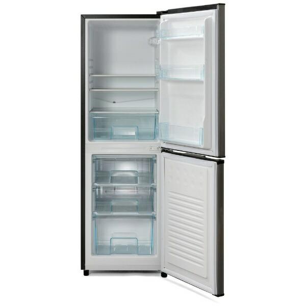 アイリスオーヤマIRISOHYAMA冷蔵庫シルバーKRSE-16A-BS[2ドア/右開きタイプ/162L][冷蔵庫一人暮らし小型KRSE16ABS]【zero_emi】