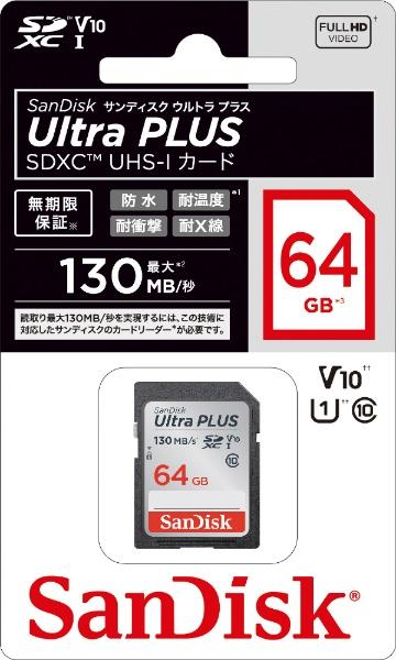 サンディスクSanDiskSDXCカードUltraPLUS(ウルトラプラス)SDSDUW3-064G-JNJIN[64GB/Class10]