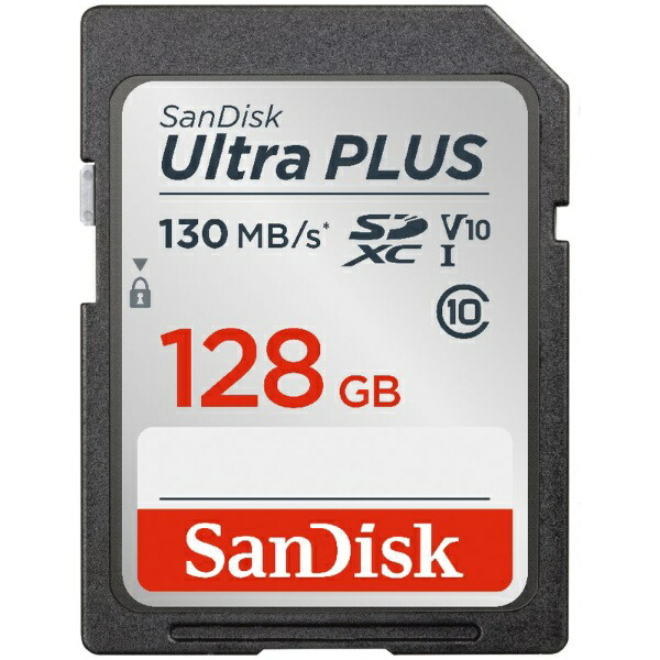 サンディスクSanDiskSDXCカードUltraPLUS(ウルトラプラス)SDSDUW3-128G-JNJIN[Class10/128GB][SDSDUW3128GJNJIN]