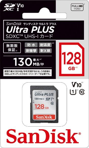 サンディスクSanDiskSDXCカードUltraPLUS(ウルトラプラス)SDSDUW3-128G-JNJIN[128GB/Class10][SDSDUW3128GJNJIN]