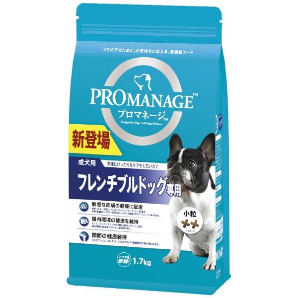 エムジェイラボMJLabプロマネージ成犬用フレンチブルドッグ専用1.7kg