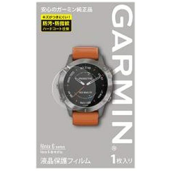 GARMINガーミン液晶保護フィルムfenix6用M04-JPC10-06