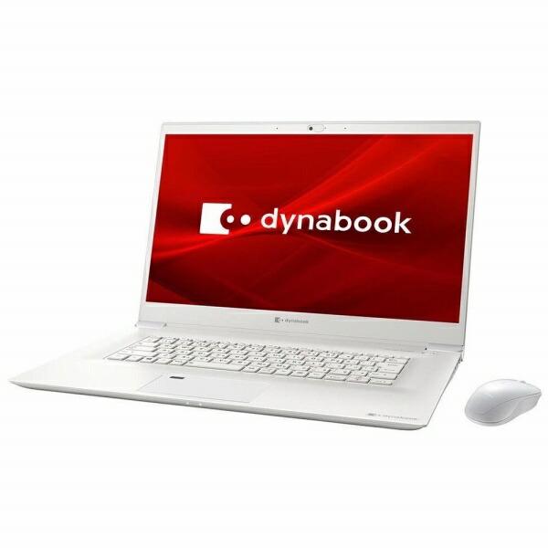 dynabookダイナブックノートパソコンdynabookZ7パールホワイトP1Z7LPBW[15.6型/intelCorei5/SSD:256GB/メモリ:8GB/2019年秋冬モデル][15.6インチoffice付き新品windows10][P1Z7LPBW]