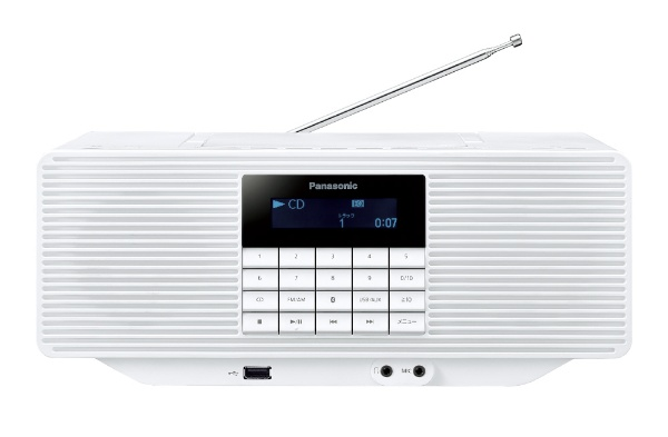 パナソニックPanasonicCDラジオRX-D70BTSB-Wホワイト[Bluetooth対応/ワイドFM対応][RXD70BTSBW]【point_rb】