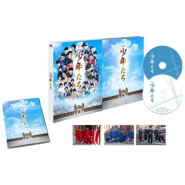 松竹Shochiku映画少年たち特別版Blu-ray【ブルーレイ】