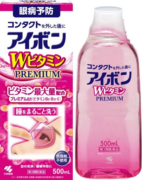 【第3類医薬品】アイボンWビタミンプレミアム(500ml)〔洗眼薬〕小林製薬Kobayashi
