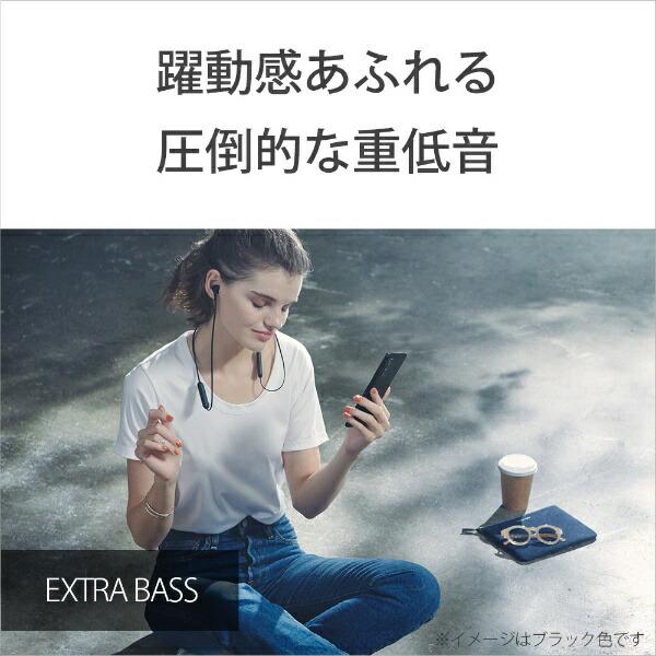 ソニーSONYブルートゥースイヤホンEXTRABASSブラックWI-XB400BZ[リモコン・マイク対応/ネックバンド/Bluetooth][ワイヤレスイヤホン][WIXB400BZ]