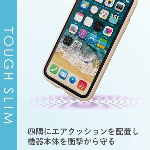 エレコムELECOMiPhone116.1インチ対応TOUGHSLIMLITEフレームカラーアイボリーPM-A19CTSLFCIV
