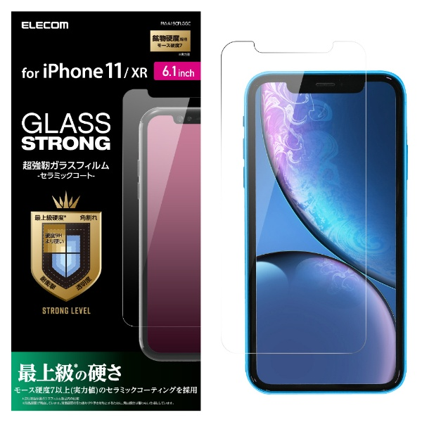 エレコムELECOMiPhone116.1インチ対応ガラスフィルムセラミックコートPM-A19CFLGGC