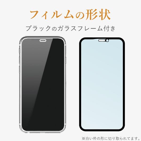 エレコムELECOMiPhone116.1インチ対応フルカバーガラスフィルム3次強化ブルーライトカットブラックPM-A19CFLGTRBLB