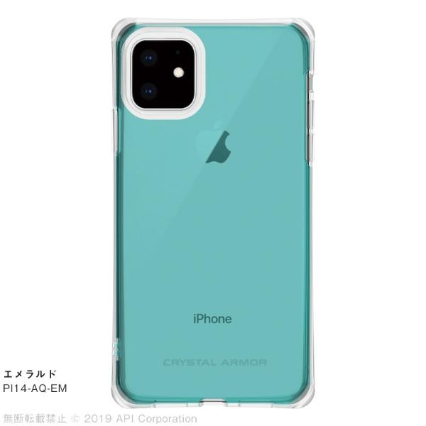 アピロスapeirosiPhone116.1インチCRYSTALAQUAエメラルドPI14-AQ-EM